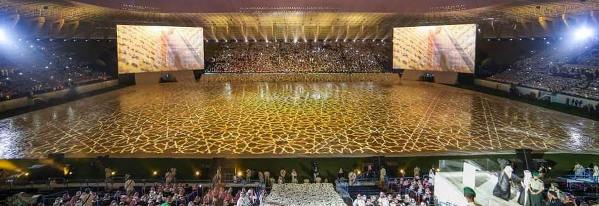 Celebration of King Salman Bin Abdulaziz – Saudi Arabia