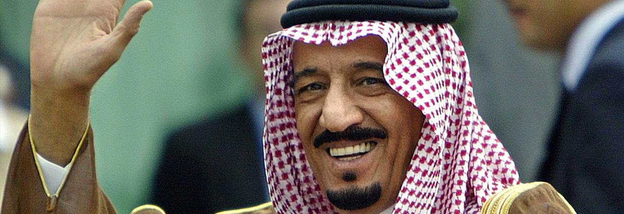 Royal Event Kingdom of Saudi Arabia