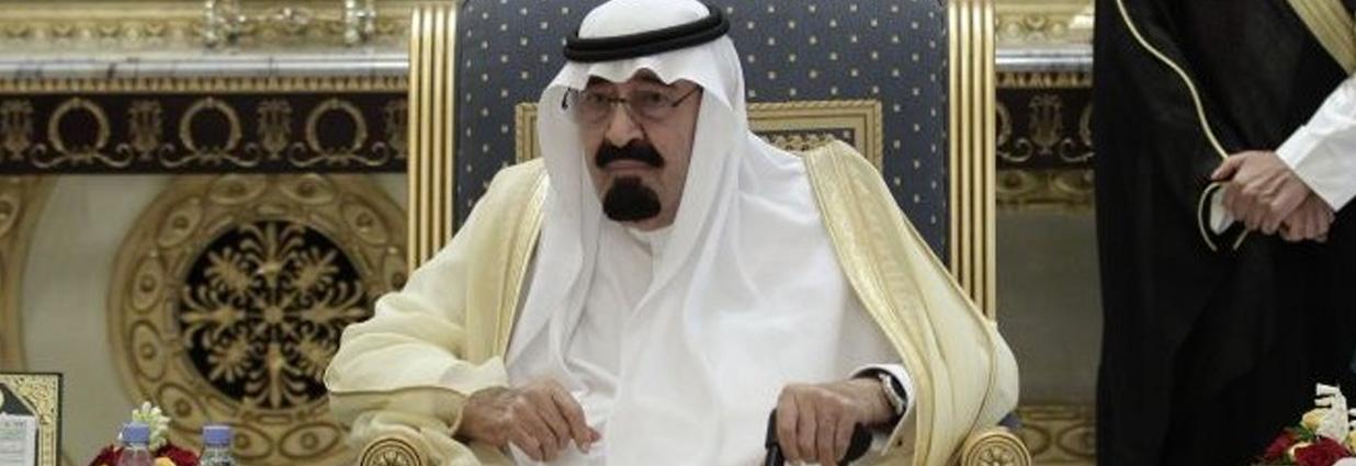 Kings Celebration Kingdom of Saudi Arabia